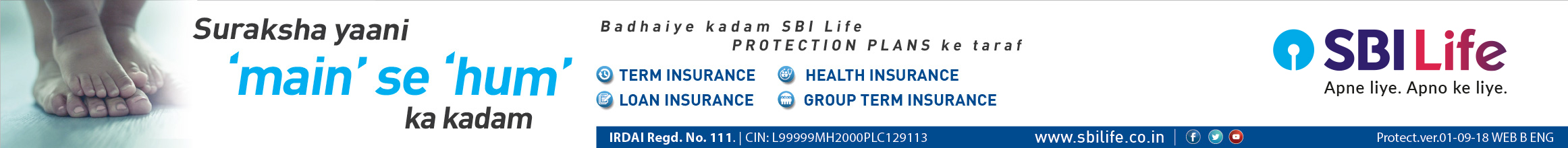 Mypolicy-SBI Life Customer Self Service Portal